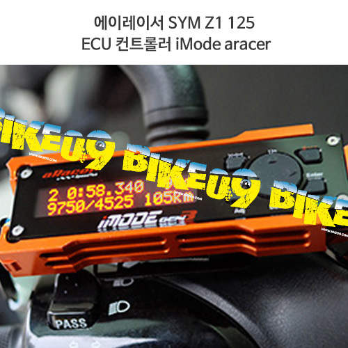 에이레이서 SYM Z1 125 ECU 컨트롤러 iMode aracer