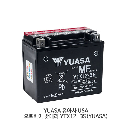 YUASA 유아사 USA 오토바이 밧데리 YTX12-BS(YUASA)