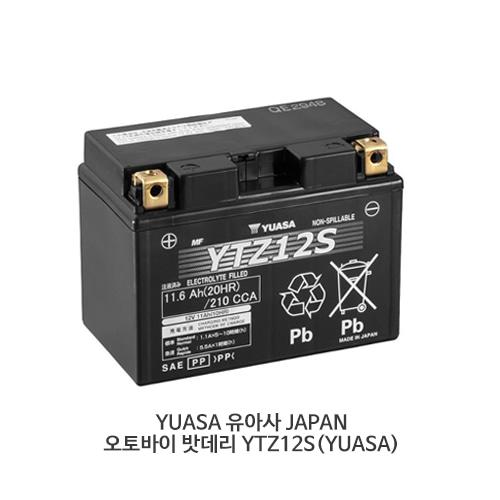 YUASA 유아사 JAPAN 오토바이 밧데리 YTZ12S(YUASA)