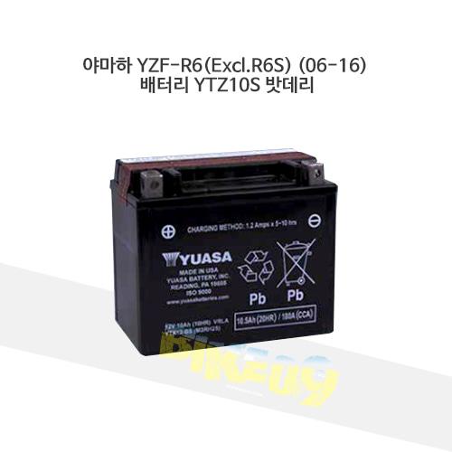 야마하 YZF-R6(Excl.R6S) (06-16) 배터리 YTZ10S 밧데리