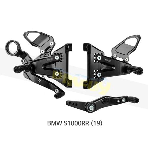 보나미치 레이싱 BMW S1000RR (19) 라이테크 리어셋 백스텝 B007