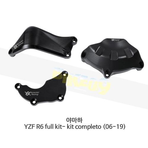 보나미치 레이싱 야마하 YZF R6 full kit- kit completo (06-19) 엔진 커버 케이스 가드 슬라이더 GB레이싱 CP025
