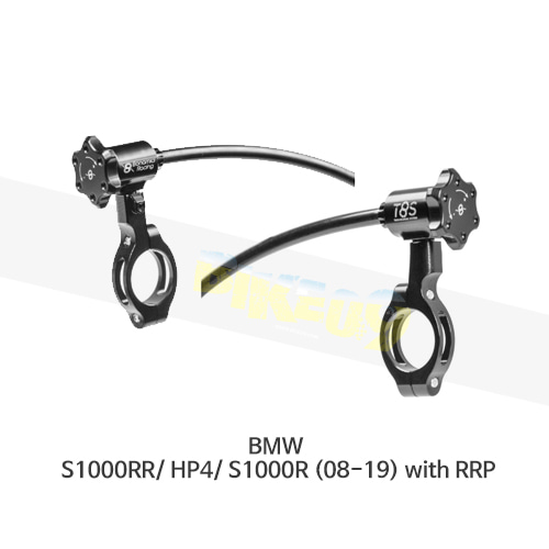 보나미치 레이싱 BMW S1000RR/ HP4/ S1000R (08-19) with RRP 브레이크 레바 리모트 어저스터 RALB090R