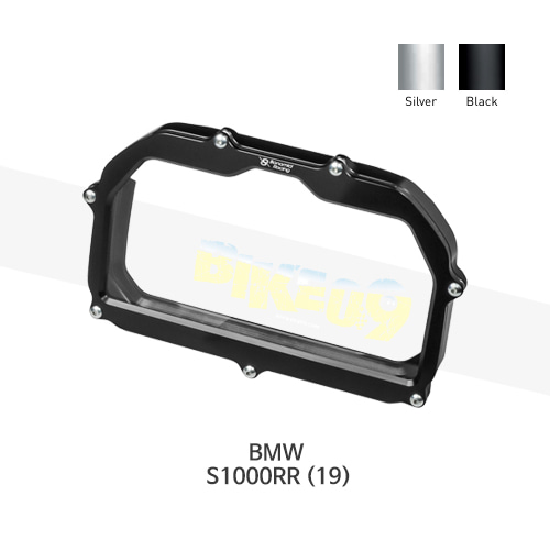 보나미치 레이싱 BMW S1000RR (19) (BLACK/SILVER) 계기판 커버 가드 프로텍션 DCP08