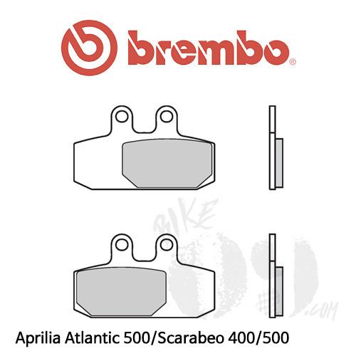 Aprilia Atlantic 500/Scarabeo 400/500 브레이크 패드 브렘보 신터드