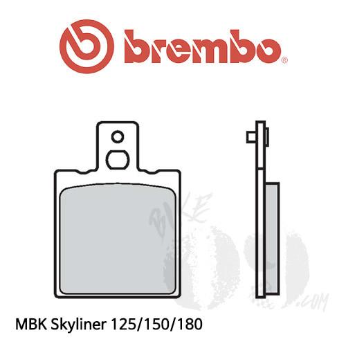 MBK Skyliner 125/150/180 브레이크패드 브렘보