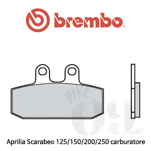 아프릴리아 Scarabeo 125/150/200/250 carburatore 브레이크패드 브렘보