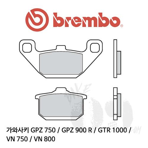 가와사키 GPZ 750 / GPZ 900 R / GTR 1000 / VN 750 / VN 800 / 오토바이 브레이크패드 브렘보