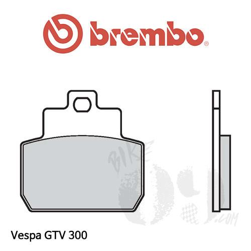 베스파 GTV 300 오토바이 브레이크패드 브렘보