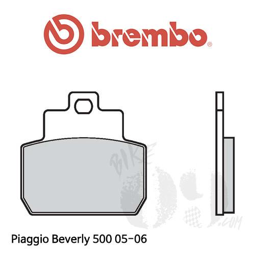 Piaggio Beverly 500 05-06 오토바이 브레이크패드 브렘보