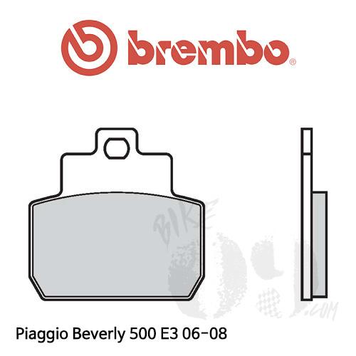Piaggio Beverly 500 E3 06-08 오토바이 브레이크패드 브렘보
