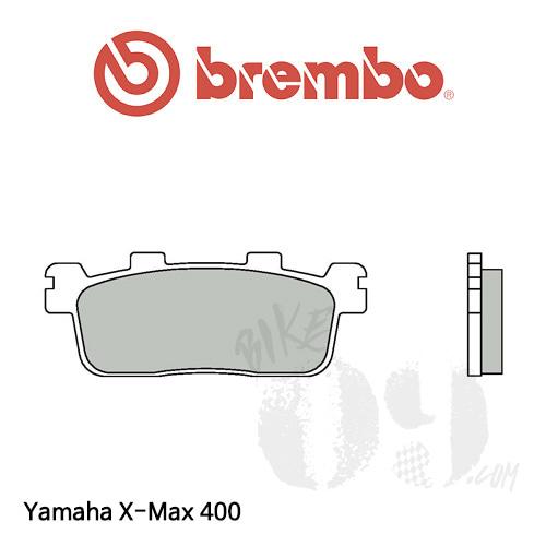 야마하 X-Max 400 브레이크패드 브렘보