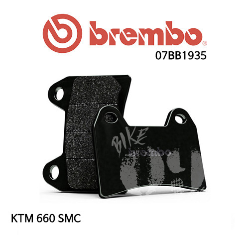 KTM 660 SMC 오토바이 브레이크패드 브렘보 스트리트