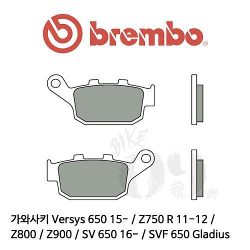 가와사키 Versys 650 15- / Z750 R 11-12 / Z800 / Z900 / SV 650 16- / SVF 650 Gladius / 리어용 브레이크패드 브렘보 신터드 스트리트