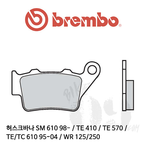 허스크바나 SM 610 98- / TE 410 / TE 570 / TE/TC 610 95-04 / WR 125/250 / 브레이크패드 브렘보
