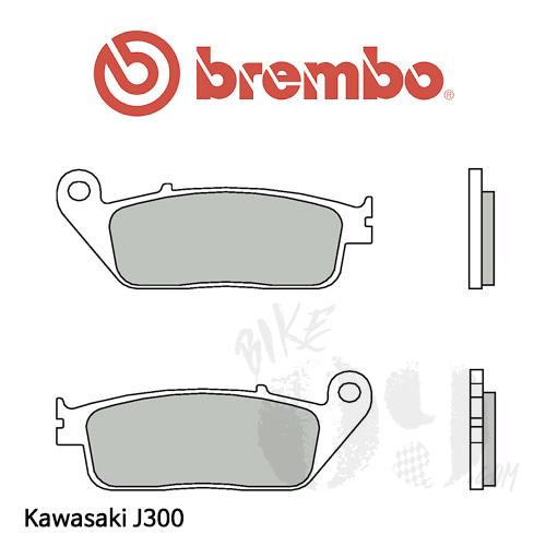 가와사키 J300 브레이크패드 브렘보