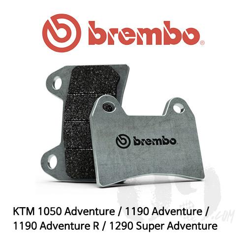 KTM 1050 Adventure / 1190 Adventure / 1190 Adventure R / 1290 Super Adventure / 오토바이 브레이크패드 브렘보 익스트림 레이싱