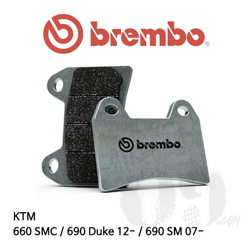 KTM 660 SMC / 690 Duke 12- / 690 SM 07- / 오토바이 브레이크패드 브렘보 익스트림 레이싱