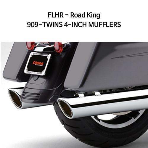 909트윈스 로드킹 95-16 4인치 슬립온 할리 머플러 코브라 베거스 로드킹