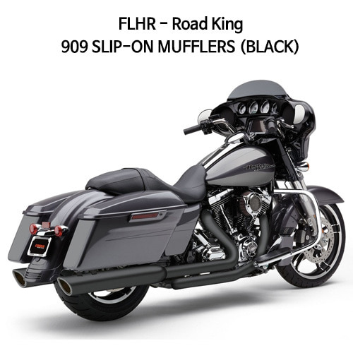 909 (BLACK) 슬립온 할리 머플러 코브라 베거스 로드킹(95-16)