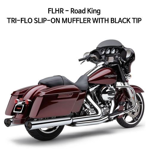 95-14 (WITH BLACK TIP) TRI-FLO MUFFLER 슬립온 할리 머플러 코브라 베거스 로드킹