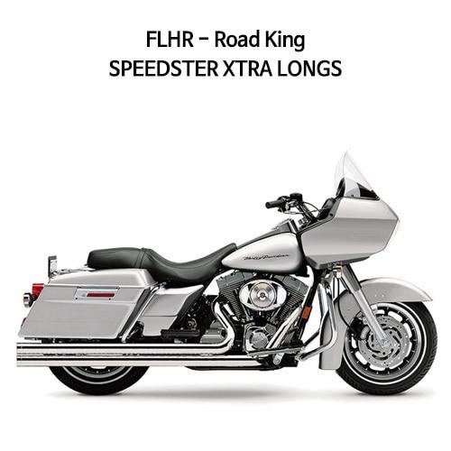 코브라 베거스 로드킹 (95-08) SPEEDSTER XTRA LONGS 풀시스템 할리 머플러