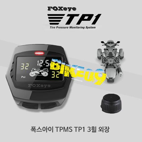 폭스아이 타이어 공기압 모니터링 시스템 TPMS TP1 3휠 외장