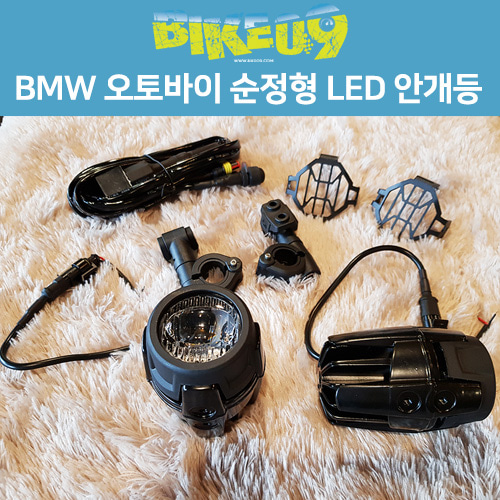 오토바이 안개등 LED 순정형 범용 브라켓 포함 U5 탈리스만 디젤