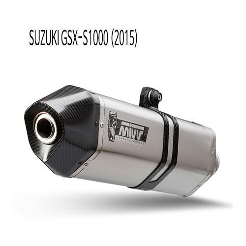 미브 GSX-S1000 스피드엣지 스틸 슬립온 머플러 스즈키 (2015)