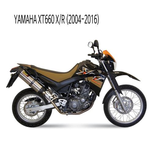 미브 XT660 X/R 수오노 스틸 슬립온 머플러 야마하 (2004-2016)