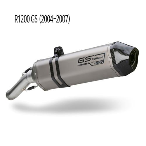 미브 R1200GS 04-07 티탄 카본엔드캡 슬립온 스피드엣지 머플러 BMW