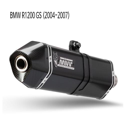 미브 R1200GS (04-07) 스피드엣지 블랙 스틸 슬립온 머플러 BMW