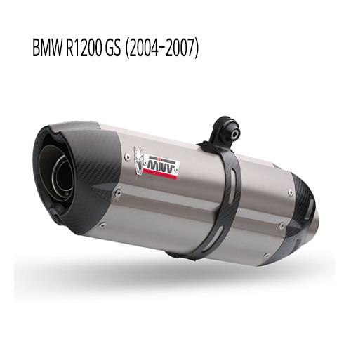 미브 R1200GS 티탄 슬립온 (2004-2007) 수오노 머플러 BMW