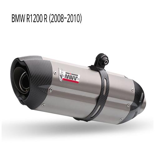 미브 R1200R 머플러 BMW (08-10) 수오노-티탄 슬립온