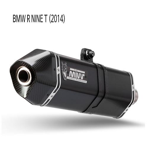 미브 알나인티 스피드엣지 블랙 스틸 슬립온 머플러 BMW (2014)
