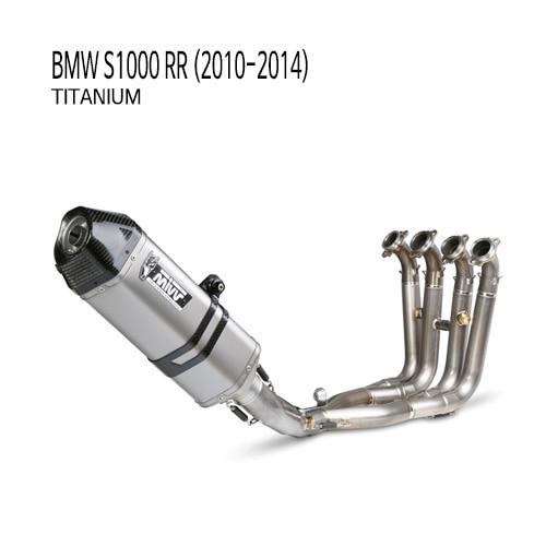 미브 S1000RR 풀시스템 티탄 슬립온 (2010-2014) 머플러 BMW
