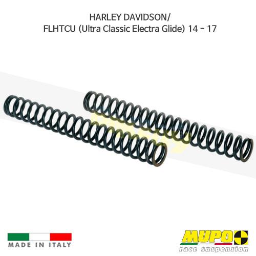 무포 레이싱 쇼바 HARLEY DAVIDSON 할리 투어링 FLHTCU (Ultra Classic Electra Glide) (14-17) Spring fork kit 올린즈
