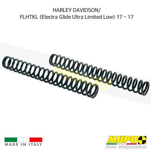 무포 레이싱 쇼바 HARLEY DAVIDSON 할리 투어링 FLHTKL (Electra Glide Ultra Limited Low) (2017) Spring fork kit 올린즈