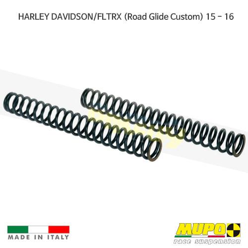 무포 레이싱 쇼바 HARLEY DAVIDSON 할리 투어링 FLTRX (Road Glide Custom) (15-16) Spring fork kit 올린즈