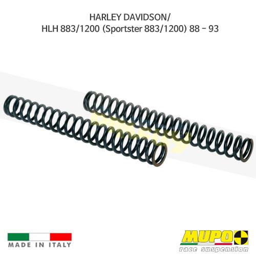 무포 레이싱 쇼바 HARLEY DAVIDSON 할리 스포스터 HLH883/1200 (Sportster 883/1200) (88-93) Spring fork kit 올린즈