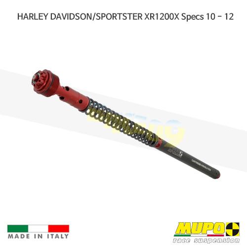 무포 레이싱 쇼바 HARLEY DAVIDSON 할리 스포스터 XR1200X Specs (10-12) Kit cartridge LCRR 올린즈