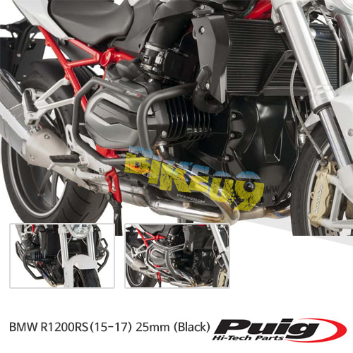 BMW R1200RS(15-17) 25mm 푸익 엔진가드 (Black)