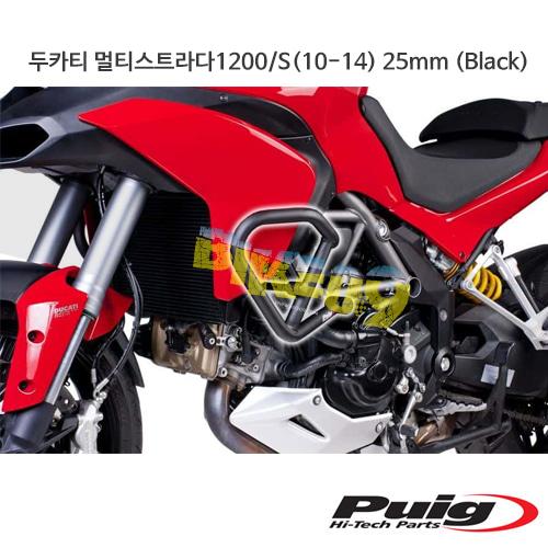 두카티 멀티스트라다1200/S(10-14) 25mm 푸익 엔진가드 (Black)