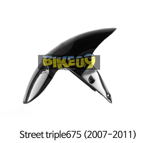 트라이엄프 Street triple675(2007-2011) 프론트휀더 스트리트트리플,데이토나675 (2006-) 카본 카울
