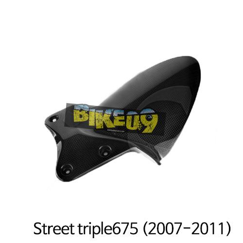 트라이엄프 Street triple675(2007-2011) 리어허거 스트리트트리플,데이토나675 (2006-2012) 카본 카울