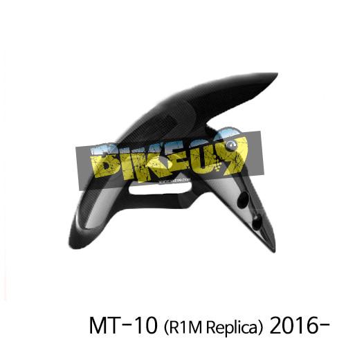 야마하 MT-10(2016-) 프론트휀더 (R1M Replica) 카본 카울