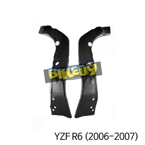 야마하 YZF R6(2006-2007) 차대카본 프레임커버 YZF-R6 (2006-2016) 카본 카울