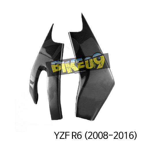 야마하 YZF R6(2008-2016) 스윙암커버 YZF-R6 (2006-2007) 카본 카울