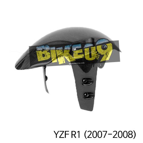야마하 YZF R1(2007-2008) 프론트휀더 YZF-R1 (2004-2008) 카본 카울