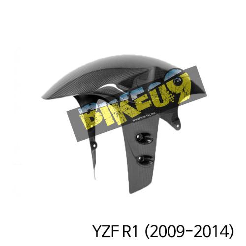야마하 YZF R1(2009-2014) 프론트휀더 카본 카울